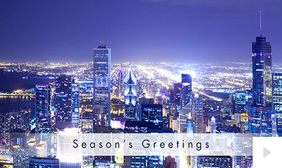 Aerial City Greetings Holiday ecard