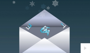 Envelope Wishes corporate holiday business ecard