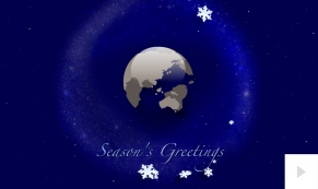 Cool Radiance corporate holiday business ecard