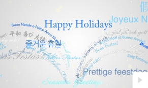 Linguistic Fountain White corporate holiday business ecard