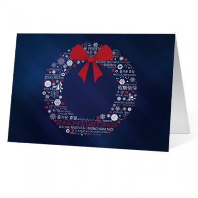 Wreath Words corporate holiday business print card