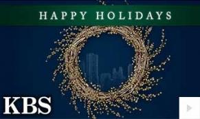 KBS Company holiday ecard thumbnail