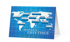 World Map Greetings Season's Greetings Card