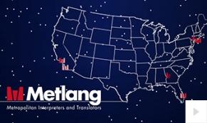 Metlang Holiday Company e-card thumbnail