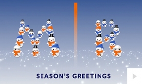 Michelman Holiday e-card thumbnail