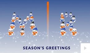 Michelman Holiday e-card thumbnail