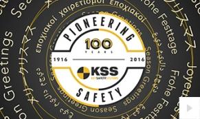 Key Safety Company Holiday e-card thumbnail