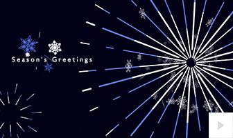 festive spirit snowflakes Holiday ecard