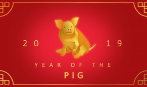 18_Chinese_New_Year_2019_02